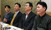 원광 · 전남치대 첫 공동학술대회로 '행복한 동행'