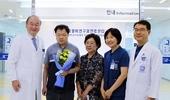중앙장애인구강진료센터 '진료 개시'