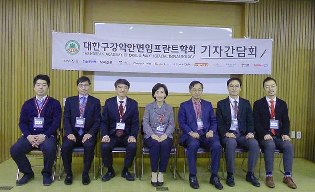 집행부는 iAO2108 성공개최를 위해 만전을 기할 것을 다짐했다.