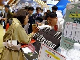 'SIDEX 2020' 일찌감치 부스판매 돌입