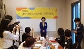 치과내 성 피해자 도울 '여성인권센터' 연다