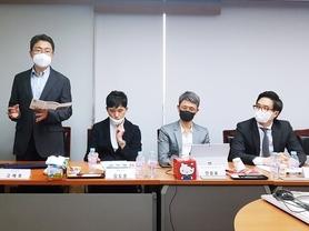교정학회 온라인 학술대회의 '새로운 시도'