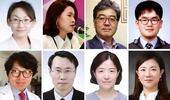 측두하악장애학회, 1주일간의 '온라인 종학' 마무리