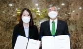 치협도 '외부회계 진단 용역계약' 체결