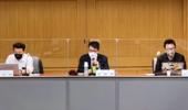 치의학회 '창립 20주년 기념 학술대회' 준비 돌입