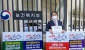 정부 '비급여 진료비 관련 고시' 개정 추진
